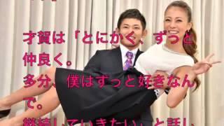 タレントあびる優(28)が19日、東京・下目黒のホリプロ本社で、夫の格闘家才賀紀左衛門(さいが・きざえもん=25)と結婚会見を開いた。