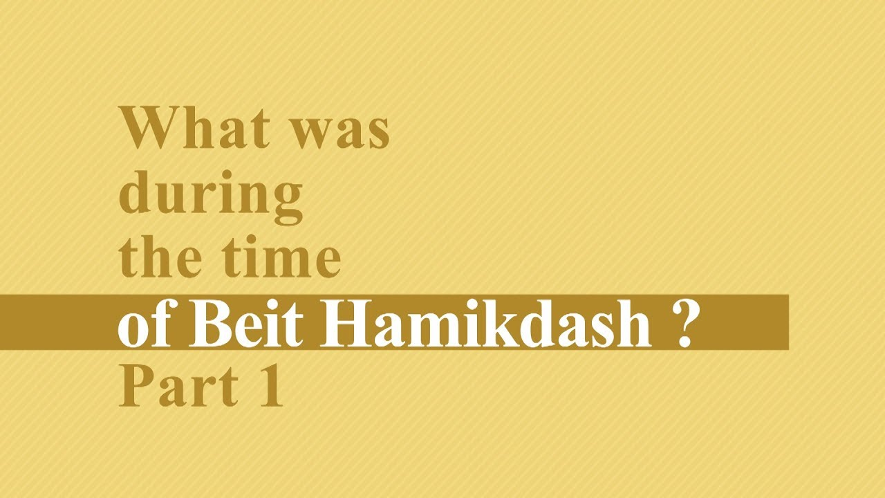 "A Moment of Light- Harav Israel Abargel Shlit""a- What was during the time of Beit Hamikdash? Part 1"