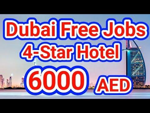 Maydan Hotel Jobs In Dubai, Maydan Hotel Careers. Dubai Latest Hotel Jobs In Dubai