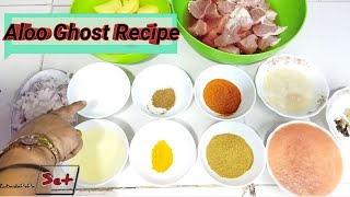 Aloo Ghost (Indian Style) Recipe By Parveen