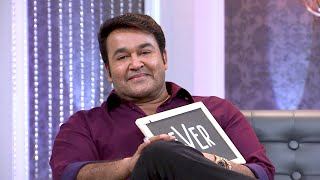 Never Have I Ever | With Mohanlal | Mazhavil Manorama