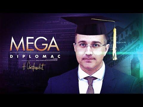 Dokumentarni film 'Mega diplomac' - o studijama Neboje Stefanovia i Megatrendu