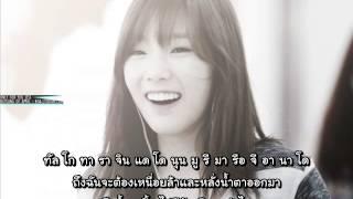 [Thai sub] Taeyeon(SNSD) - And one