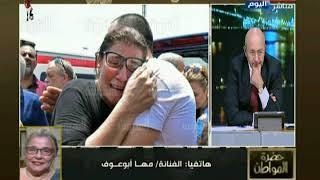 """الفنانة مها ابو عوف تكشف وصية الراحل """" عزت ابو عوف """" قبل وفاته"""