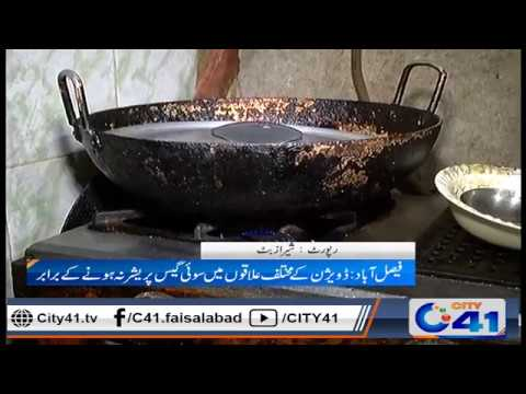 Coal prices high & gas load shedding in Faisalabad