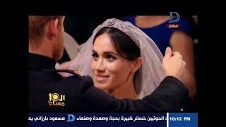 العاشرة مساء| تعليق نارى من وائل الإبراشي على حفل زفاف