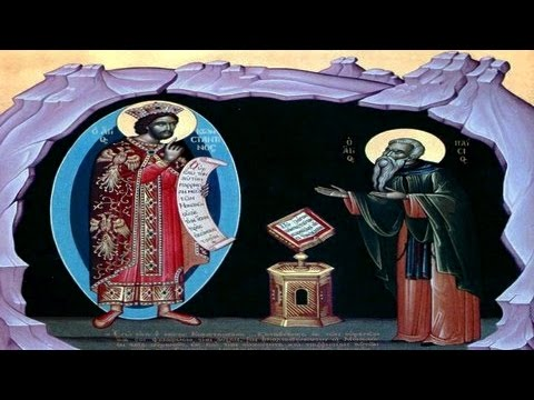 When St. Constantine the Great appeared unto St. Paisios the Great