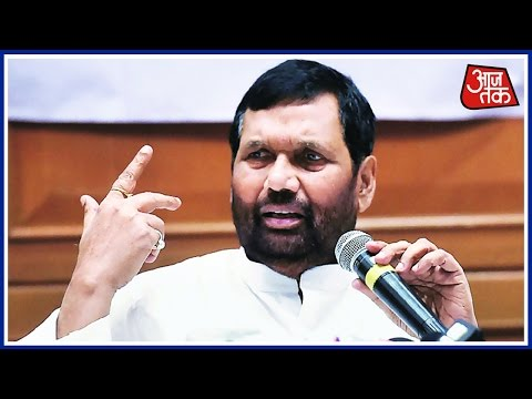 Special Report: Ram Vilas Paswan Gets Angry While Touring Flood Affected Areas In Bihar