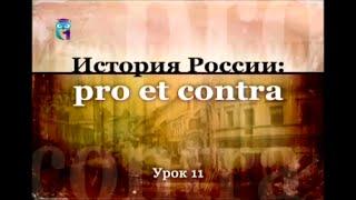 История России. Урок 11. Эпоха Никиты Хрущёва