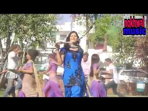Holi.Maya.song.rajupanjbi