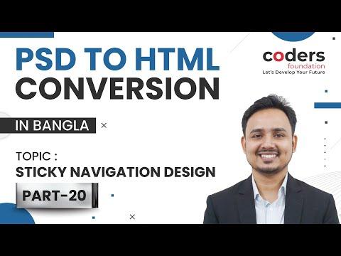 PSD TO HTML [#20] Sticky Navigation Design Using JQuery Waypoints Plugin