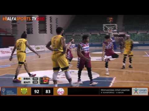 ΕΘΑ vs ΕΝΠ | 8η Αγωνιστική |  Video on demand