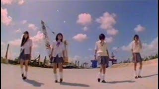ラブ&ポップ (1998) CM / Love & Pop CM