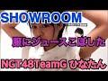 【NGT48TeamG 本間日陽】【SHOWROOM】【2016/06/15】ぱるるさんみたいなポニーテール…