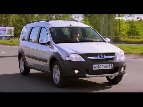 Тест-драйв Lada Largus Cross // АвтоВести 230
