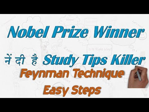 """Study tips by Nobel Prize Winner"""" Feynman Technique in Easy Steps With Example "" By Weread"