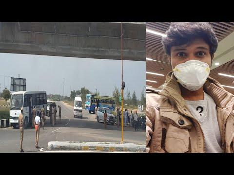 BYE BYE Qatar...Corona source in airports...விமான நிலையத்தில் கரோனா நிலவரம்...
