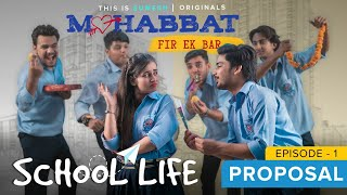 School Life | Season 2 Ep:01 | Mohabbat Fir Ek bar | School love Story