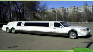 Лимузины Hummer и Lincoln аренда прокат в Днепропетровске(аренда-заказ-прокат лимузинов и вип-авто в Днепропетровске, цены на аренду и подробности - см. http://lincolnservise.na..., 2009-10-28T07:41:56.000Z)