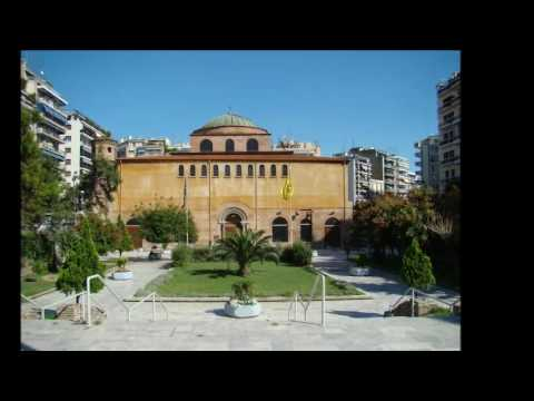 History around us: Our Byzantine past (Thessaloniki)