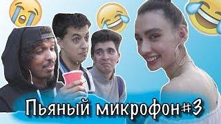 Как отдыхают киевляне, фанаты Казки и шоу фонтанов | Музыкальный сомелье (+18)