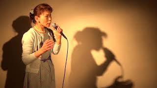 LOVED  /  MISIA  (映画『居眠り磐音』主題歌)  COVERED BY 繭子(Mayuko)