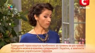 Как приготовить салат с тыквой - Рецепт от Все буде добре - Выпуск 82 - 20.11.2012