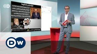 العاهل المغربي ينتقد أداء حكومة بنكيران في مجال التربية والتكوين