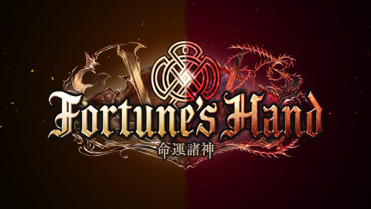 ≪闇影詩章≫第17彈卡包「Fortune's Hand / 命運諸神」宣傳影片