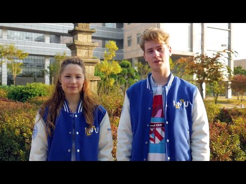 Incheon National University(INU) Campus Tour Video 2017 (English)
