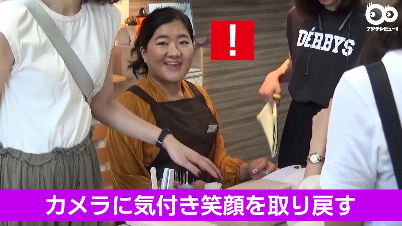 【公式】フジテレビ『モトカレマニア』よしこクランクイン初日に密着!