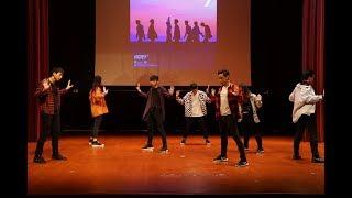 "GOT7 ""You Are"" K-pop Dance Cover by NTUKDP [NTU Kpop Dance Concert 2018]"