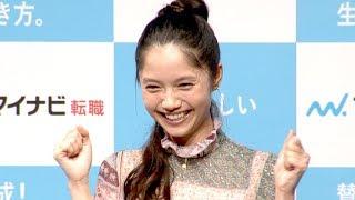 女優の宮崎あおいが、「マイナビ転職」の新CM発表会に出席した。宮崎...