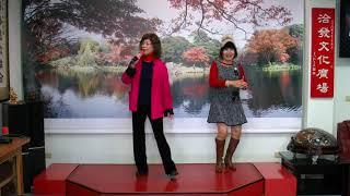 氷川きよし「きよしのニッポン音頭」♪cover by 王月娥