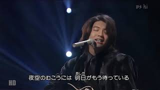 SMAP - 夜空ノムコウ