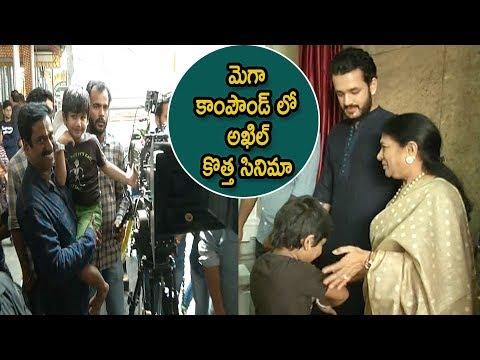 Akhil Akkineni New Movie Opening | Geetha Arts | Yellow Pixel