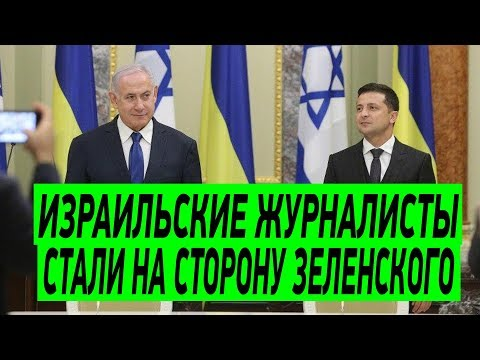 Критика Зеленского и АНТИПУТИНСКИЙ демарш