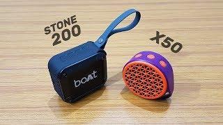 Boat Stone 200 vs Logitech X50 Comparison (Hindi)