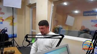 "Вірш ""Наш дім - це наша Україна"" Автор: О. Кобиляков, Київ 98FM"