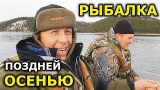 Ловля в ноябре на спиннинг Рыбалка осенью на спиннинг КВХ рыбалка осенью