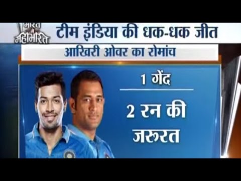 MS Dhoni's Last Ball Diplomacy in India vs Bangladesh, T20 World Cup 2016
