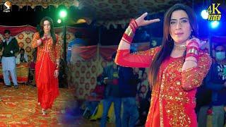 Yaar Mera Titliyan Warga - Gul Mishal Latest Dance Performance 2020