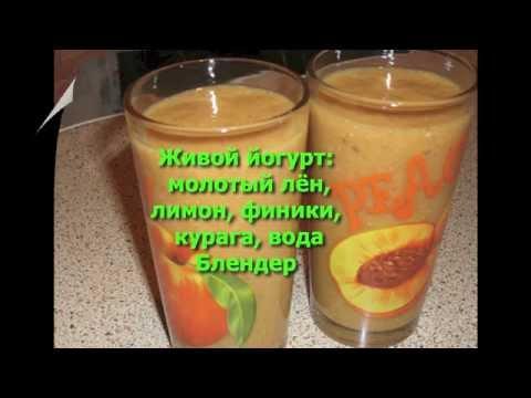 lekarstvo-ot-saharnogo-diabeta-kitayskoe