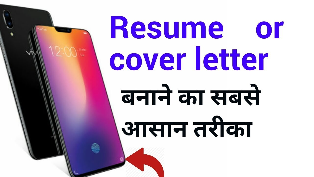 How To Make Resume Resume Format In Hindi Youtube