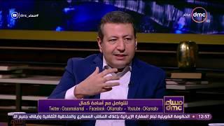 مساء dmc - طارق شكري : نحاول الوصول لصياغة عقد متزن يحافظ علي حقوق المشتري للوحدات السكنية