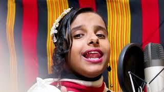 وطن المحبه || اداء || هدى اليمن|| 2020||