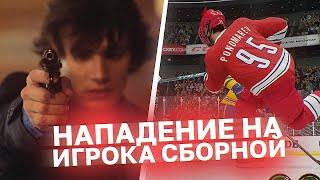 МОЛОДЕЖКА НА ЧЕМПИОНАТЕ МИРА РОССИЯ VS ШВЕЦИЯ НАПАДЕНИЕ НА ИГРОКА СБОРНОЙ РОССИИ NHL 19