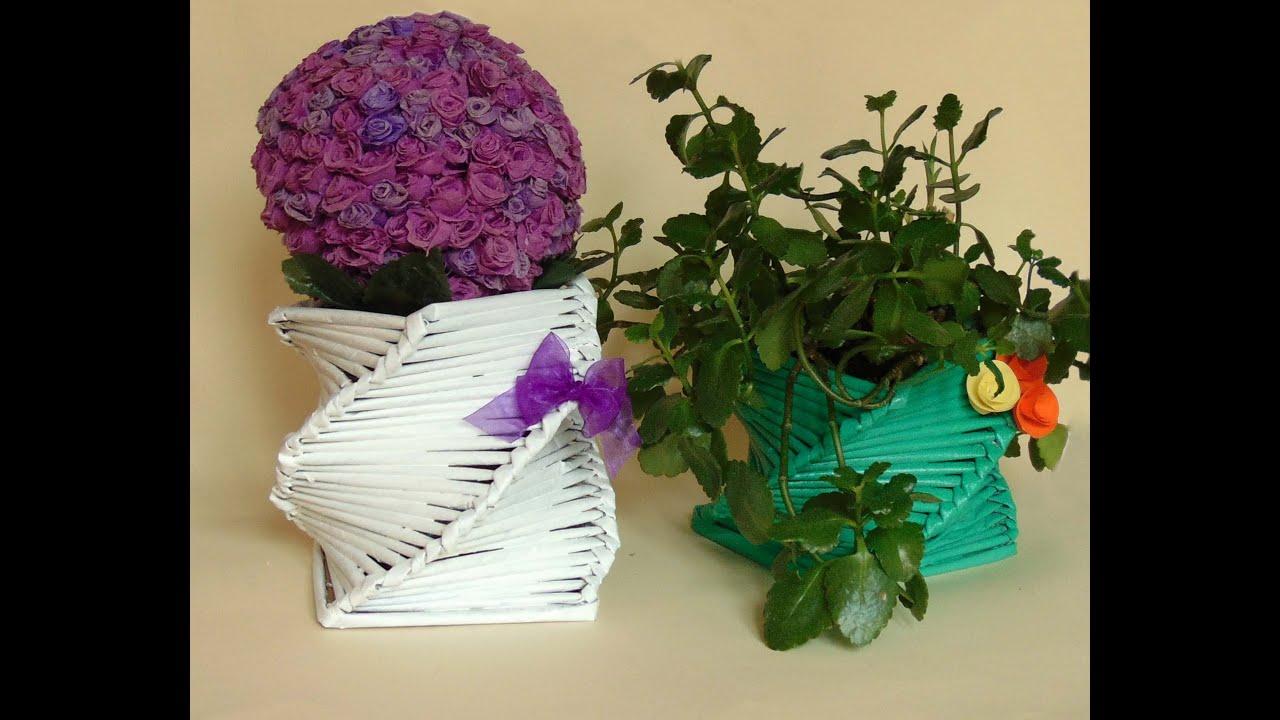 Como hacer un cesto en espiral de papel de peri dico youtube - Manualidades con papel periodico paso a paso ...