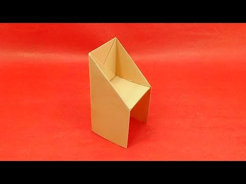How To Make An Origami Chair Step By Step | DIY Easy Paper Chair? | Origami Paper Furniture Chair