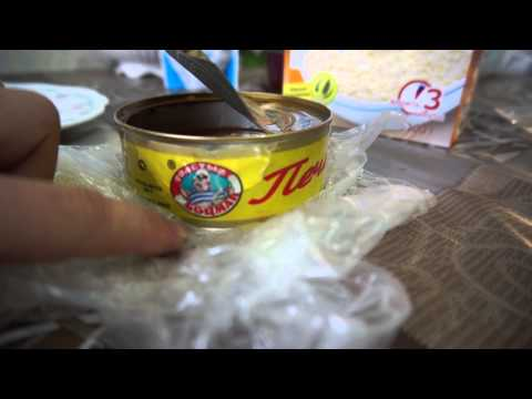 ЕДА: Печень трески